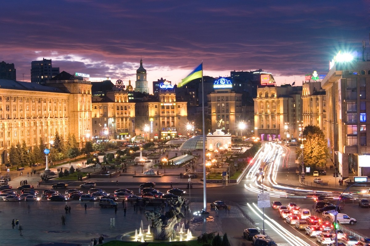 Kiev Private Jet and Air Charter Flights