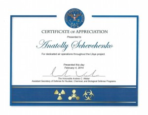 Anatoliy Cert of Appreciation