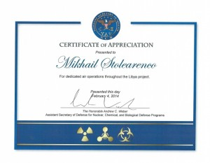 Mikhail Cert of Appreciation