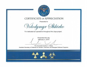 Volodymyr Shkirko Cert of Appreciation